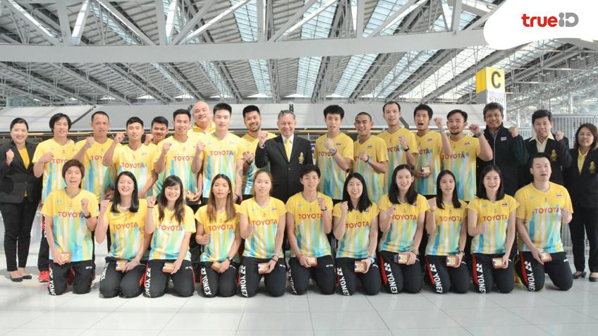 แบดมินตัน ทีมชาติไทย